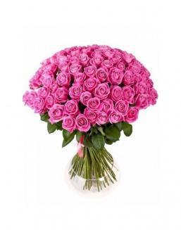 Bouquet of 77 pink roses | Roses to mother expensive flowers